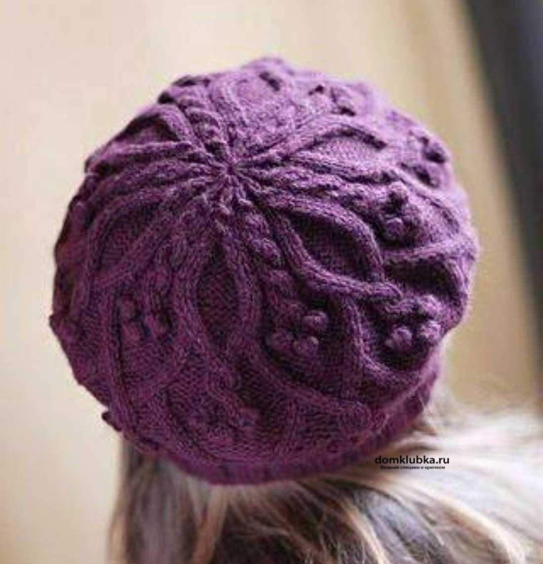 вязание беретов с косами спицами для женщин схемы