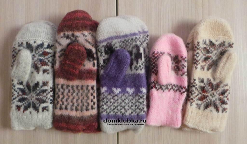 Разнообразие детских рукавиц