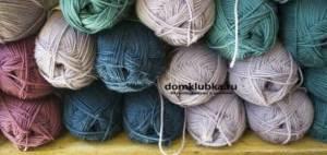 Пряжа для вязания безрукавки