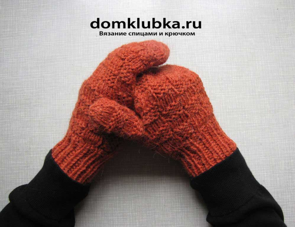 Оранжевые рукавицы