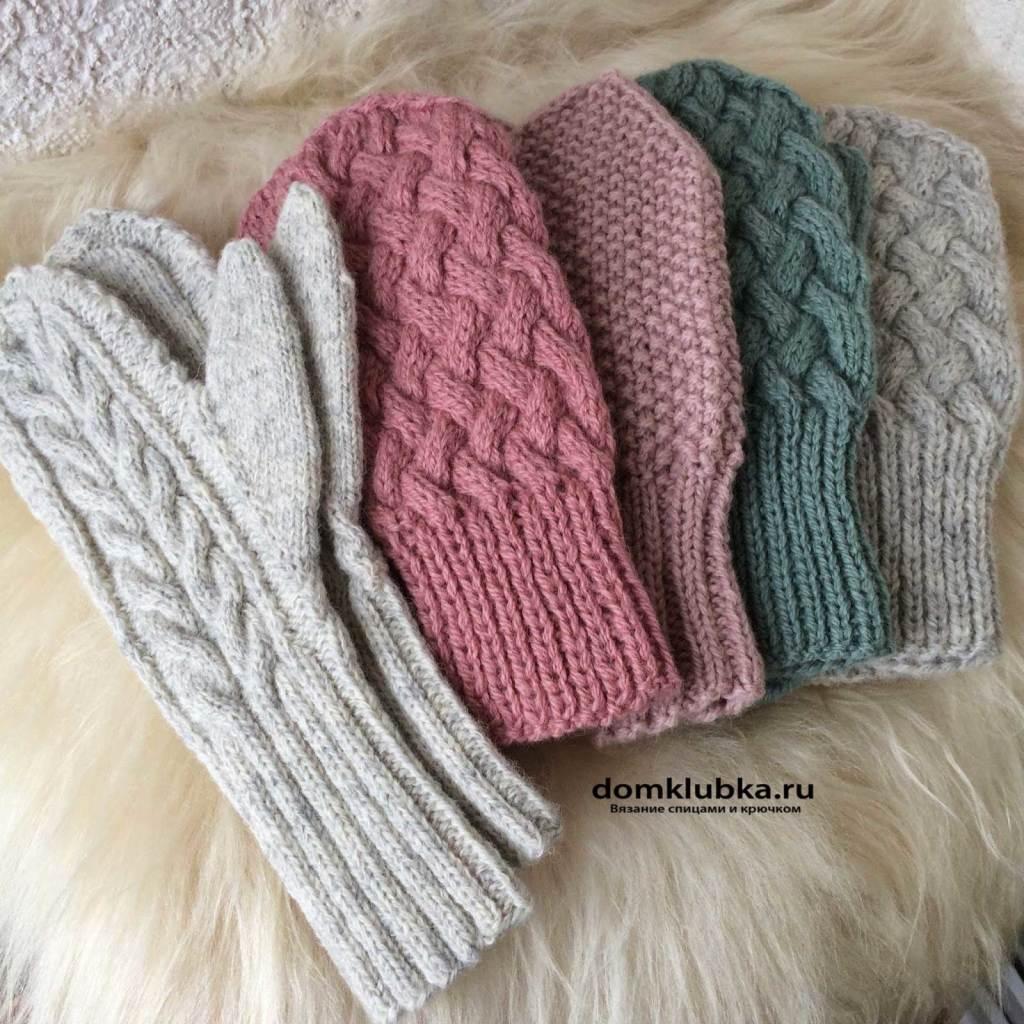 Многообразие рукавиц вязаных