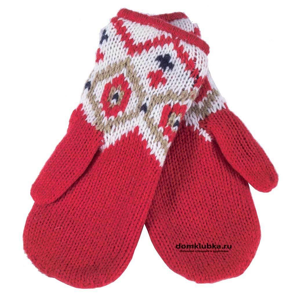 Красные рукавицы с белым узором