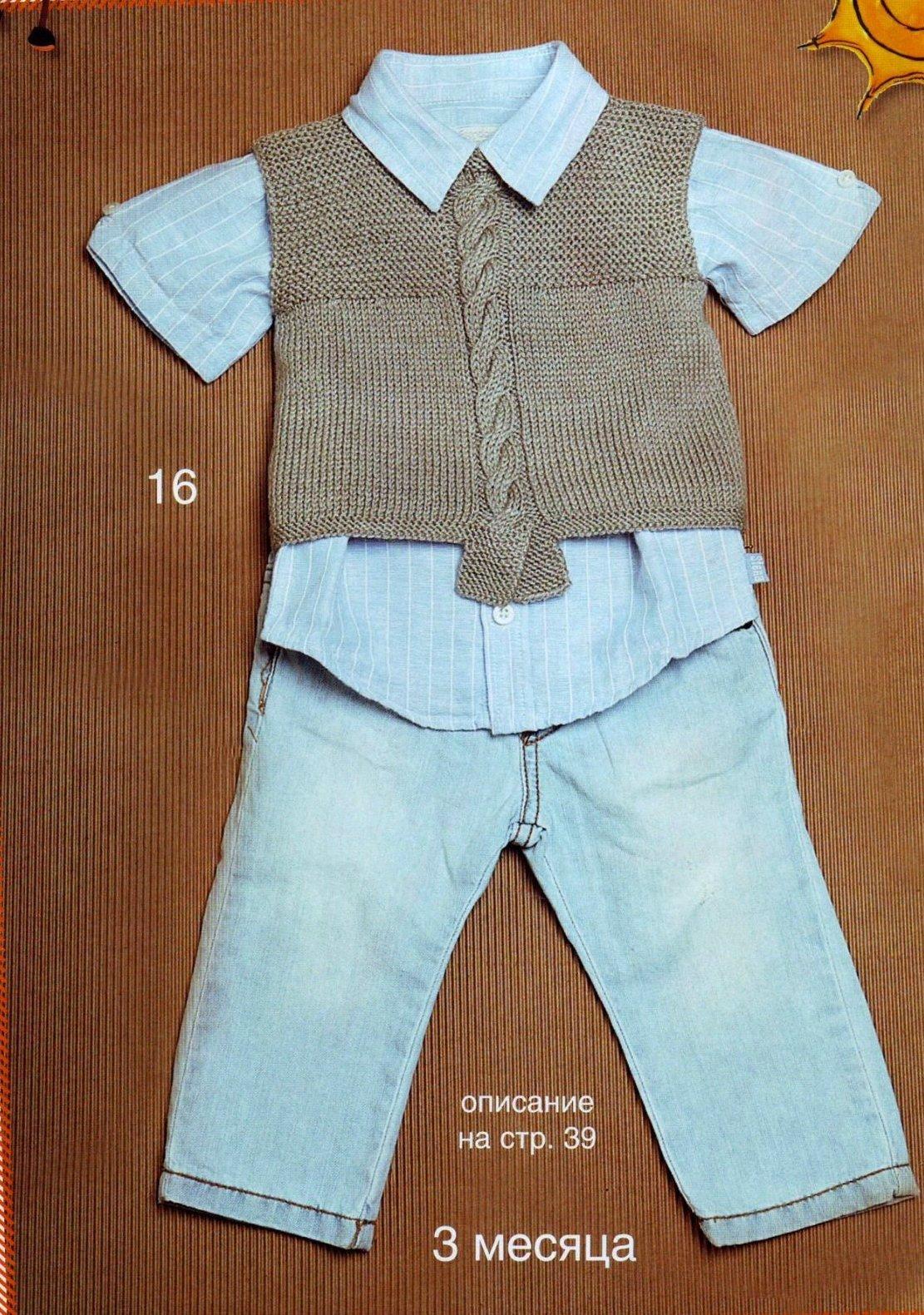 Современная жилетка для мальчика вязаная спицами с центральной косой