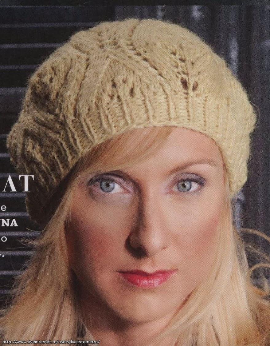 Вязанный свитер из хлопка