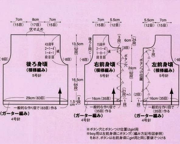 Схема по вязанию жилетки для мальчика