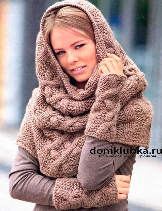 Различные виды объёмных шарфов