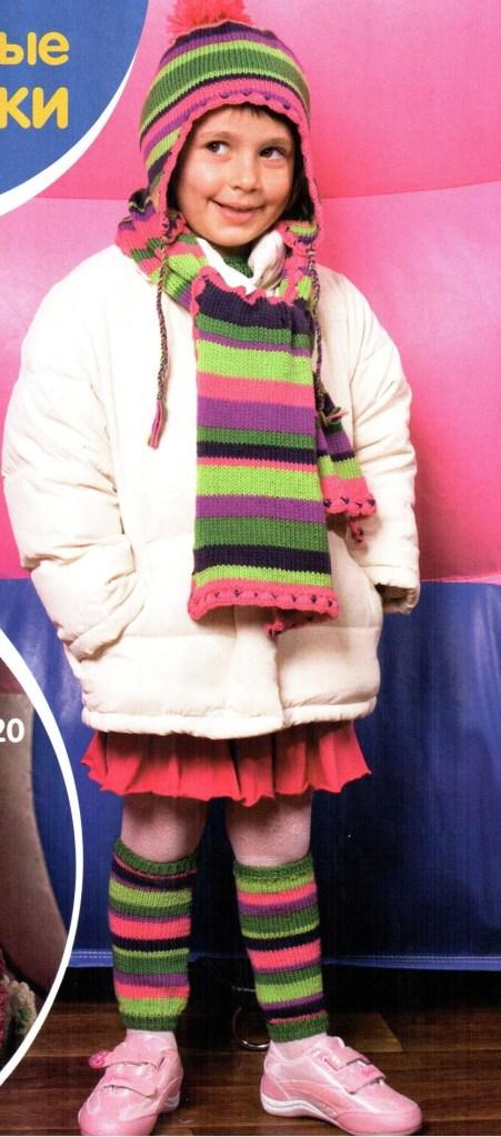 Радужный комплект для девочки связанный