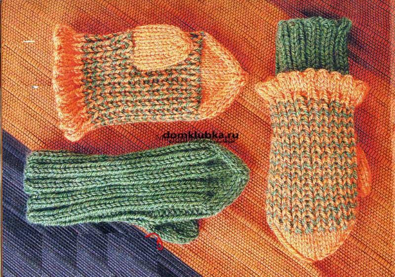 Двойные варежки зелёно-оранжевые