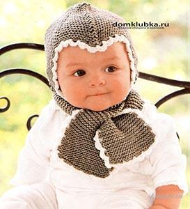 Красивый шарф для вашего мальчика