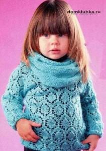 Модный голубой шарфик для девочки