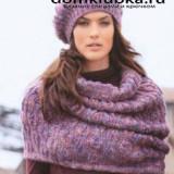 Чудный шарф накидка