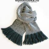 Модный полосатый шарф