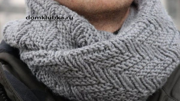 Вяжем спицами шарф мужской