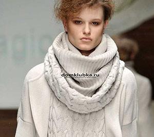Модный круговой шарф
