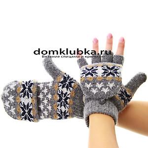 Оригинальные варежки-перчатки
