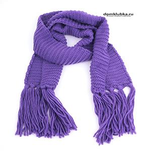Оригинальный фиолетовый шарфик