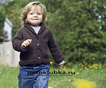 Вязанная кофта для мальчиков