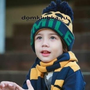 Стильный полосатый шарфик