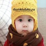 Модный шарфик для ребёнка