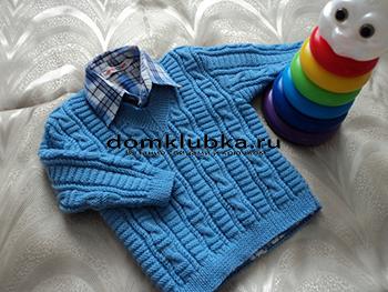 Модный синий пуловер для мальчика