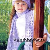 Красивый шарф для девочки