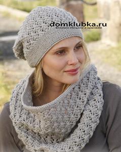 Изысканный шарф снуд
