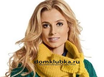 Стильный жёлтый шарф