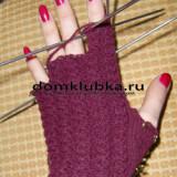 Бордовые перчатки без пальцев