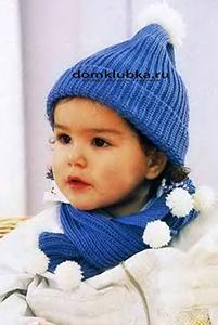 Модный синий шарфик для девочки