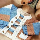 Стильная кофточка для малыша