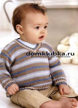 Полосатый пуловер для вашего малыша