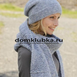Красивый серый шарфик