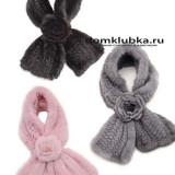 Шарфы разных цветов из вязаной норки