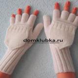 Белые варежки-перчатки