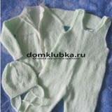 Комплект тёплой одежды для новорожденного