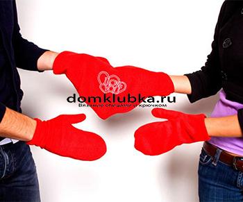 Красные варежки для влюбленных