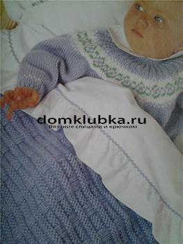 Голубое одеяло для новорожденного