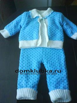 Голубой костюм для мальчика