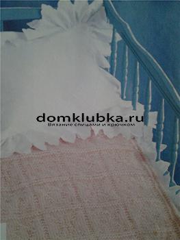 Нежно-розовое шерстяное одеяло для новорождённых