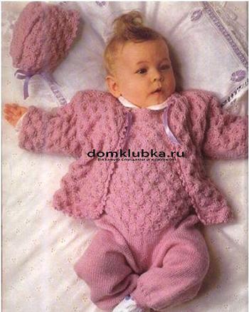 Розовый костюм для малышки