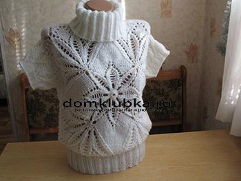 Белый пуловер Морозный узор