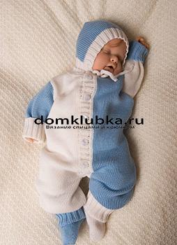 Костюмчик для новорожденной спицами