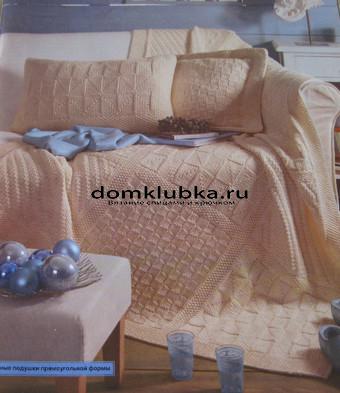 Вязание пледа кремового цвета с рельефными узорами