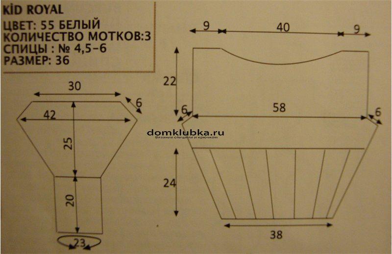 Вязаная кофта резинкой