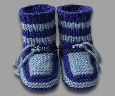 шнурки для детских ботинок