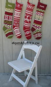 Украшение носки для подарков