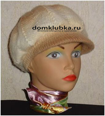 стильная вязаная кепка