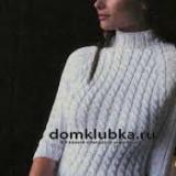 Белый вязаный пуловер покроя реглан