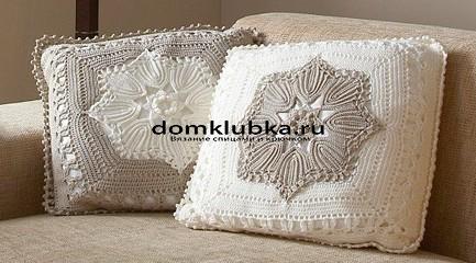 Вязаные подушки с красивым рисунком