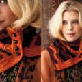 Изысканный шарф воротник